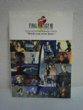 Final Fantasy VIII 8 memorial album art book / PS