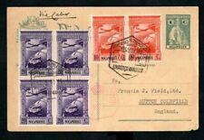 Mozambique - 1940 Censor Postcard / Cover to England