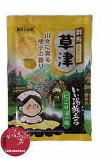 SEL BAIN ONSEN JAPONAIS HOT SPRINGS MADE IN JAPAN BATH SALTS ROTENBURO - KUSATSU
