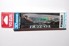 "yo zuri 3d inshore pencil walk the dog 4"" 1/2oz holo ghost shad r1209-hgsh"