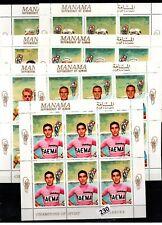 # 6X MANAMA - MNH - SPORTS - CYCLING - AJMAN - CHAMPIONS