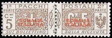 Somalia #Q25 MNH CV$65.00 1926 5c BROWN PARCEL POST