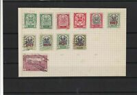 Dominica Stamps Ref 15472