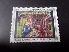 FRANCE 1967, timbre 1531, TABLEAU VITRAIL EGLISE TROYES, oblitéré, PAINTING