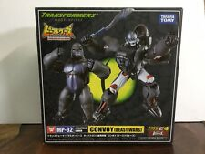 Transformers Masterpiece MP-32 Convoy (Beast Wars) Optimus Primal