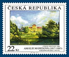 S644-3-2 WORKS OF ART ON STAMPS  SET 2007
