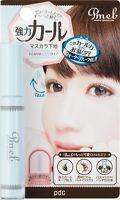 PDC pmel Beauty Essence Mascara BaseWaterproof oil Base From Japan New
