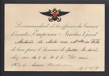 Antique Russian Imperial Cuirassiers Invitation - Tsar Nicholas I - 1903