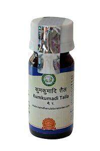 Kamdhenu Kumkumadi Taila 30ml beauty oil for acne, pimples, spots, black heads,