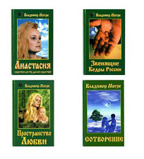 NEW Vladimir Megre Anastasia Ringing Cedars Full 9 Books Set ! IN RUSSIAN!