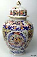 Vintage Lidded Ginger Jar Urn Tea Jar Canister Andrea by Sadek ? Japan