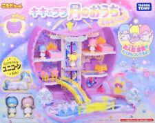 NEW Sanrio Koeda chan Kiki & Lala Little Twin Stars House of the Moon Milky Way