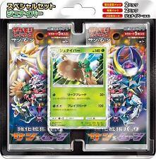 Japanese Pokemon SM1+ Strengthening Expansion Booster Set Decidueye / Juniper