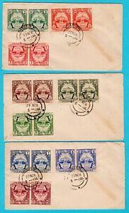 BURMA 3 covers 1947 Bassein