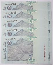 (PL) NEW: RM 1 YH 0000069 UNC 1 PIECE ONLY 5 ZERO SUPER LOW ALMOST SOLID NUMBER