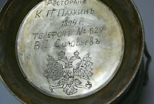 Vase Bucket Silver-Plate Signed and Hallmarks Restaurant Imperial Russia