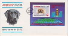Unaddressed Jersey FDC First Day Cover 1994 Year of the Dog Hong Kong Sheet