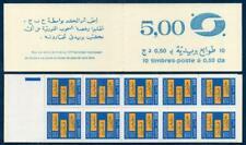 ALGERIA MNH 1976 SG698 Setif, Guelma and Kherrata Massacres 5d Booklet