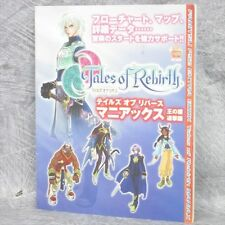 TALES OF REBIRTH Maniax Game Guide Booklet Japan PS2 Book Ltd