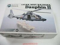 Kitty Hawk 80108 1/48 SA.365F Dauphin II  Assembly model New