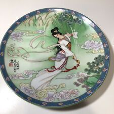 Imperial Chinese Porcelain Plate JINGDEZHEN Lady White Legends of West Lake