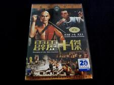 SHAW BROTHERS Double VIDEO CD VCD Disciples Of The 36th Chamber *Rare*