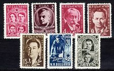 Bulgaria - 1951 Antifascists - Mi. 776-82 MNH