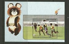 CAPE VERDE 1980, OLYMPIC GAMES - MOSCOW , SC 412, MNH**