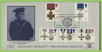 G.B. 1990 Gallantry Awards set on Havering First Day Cover, Baden Powell House