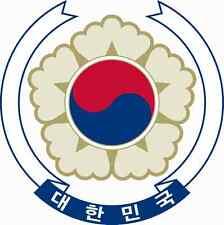 "Auto Aufkleber Wappen Südkorea ""South Korea"" Coat of arms 11cm Vinyl Sticker"