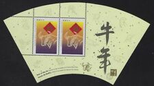 Canada 1997 Year of Ox S/S Hong Kong Ovpt Sc# 1630a NH