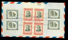 Panama #371 (block with Plt #) and C119 (4) on one 1949 FDC   PH1276
