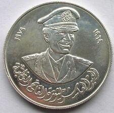 Libya 1979 Qaddafi Dinar Silver Coin,UNC