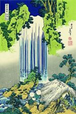 Yoro Waterfall Japanese Woodblock Print