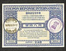 IRC INTERNATIONAL REPLY COUPON AICHI JAPAN 1955 TO DES MOINES IOWA !!