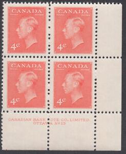 Canada - #306 King George VI Plate Block #13 - MNH