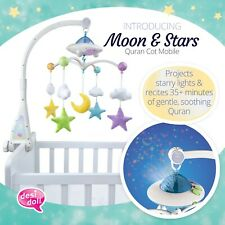 Moon & Star Islamic Quran cot crib bed mobile (Desi Doll) Muslim Toys Baby Gift