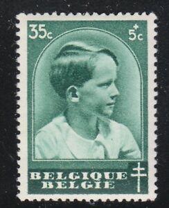 Belgium 1936 MNH Mi 436 Sc B182 Prince Baudouin