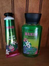 NEW Bath & Body Works 2 Piece WAIKIKI BEACH COCONUT Travel Set- Gel, Hand Cream