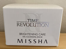 Missha Time Revolution Brightening Care Oil Cleansing Balm 105g NEW IN BOX