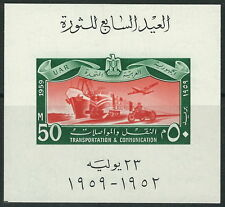Égypte - 7. Anniversaire de la Revolution neuf 1959 Bloc 10 Mi. 569