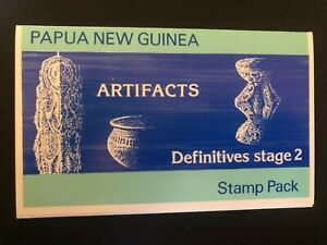 PAPUA NEW GUINEA STAMP PACK FULL SET 1994 ARTIFACTS STAGE 2