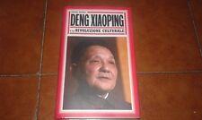 DENG RONG DENG XIAOPING E LA RIVOLUZIONE CULTURALE I ED. RIZZOLI 2003