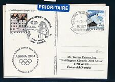 97790) AUA Olympiade So-LP Wien - Athen 13.8.2004, Karte ab Enklave