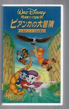 Walt Disney The Rescuers Down Under JAPANESE & ENGLISH/bilingual [VHS Hi-Fi]