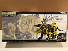 Tomy Zoids Whitz Tiger Imitate Limited Edition unbuilt Misb! Rare!
