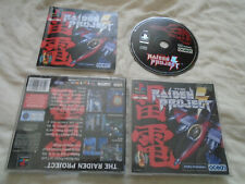 The Raiden Project PS1 (COMPLETE) Sony Playstation VERY RARE black label