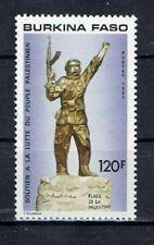 Burkina Faso MiNr 1218 postfrisch **