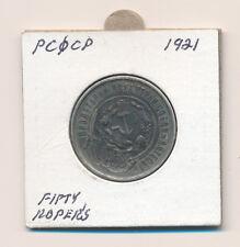 Rusia 50 Kopeks 1921 Moneda De Plata Ca