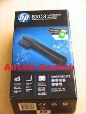 Genuine HP Extended Life Battery for Mini 110 [NY221AA]
